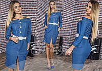 Модное синее платье с белым поясом и пуговками. Арт-9952/79