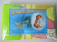 Детские постельные комплекты для мальчиков и девочек.
