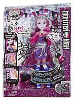 Monster High Dance the Fright Away  Singing Popstar Ari монстер хай