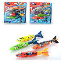 Игровой набор Подводная рыбалка M 2689