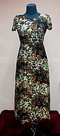 Платье гипюровое на подкладке, 42-44 размер