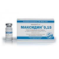 Капли Максидин 0,15%  глазные 5 мл