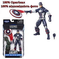 Marvel Legends Captain America Капитан Америка, Марвел Капітан Америка