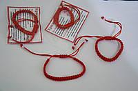 Браслет плетенный Шамбала