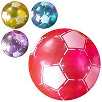 Мяч детский MS 0929 (120шт) 9 дюймов,футбол, прозрачный, 75г, 4 цвета,