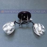 Люстра припотолочная IMPERIA двухламповая LUX-532445