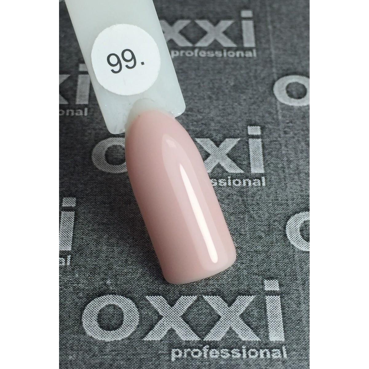 Гель-лак OXXI Professional №99 (Светлый бежево-розовый) 10 мл