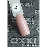 Гель лак OXXI Professional №99 (Светлый бежево-розовый) 8 мл
