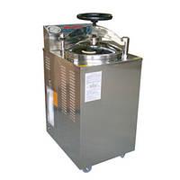 Стерилизатор паровой на 50л с функцией сушки, YXQ-LS- 50G