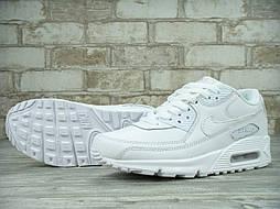 Nike Air Max 90 all white кроссовки унисекс (Реплика ААА+)