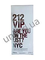 Парфюмированная вода Carolina Herrera 212 VIP ARE YOU ON THE LIST? NYC , 80 мл