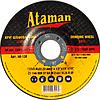 Круг шлифовальный 115х6,0х22,23 (27 14А) АТАМАН