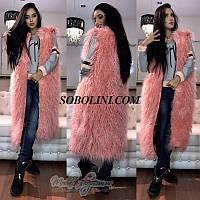 Длинный жилет из меха ламы на молнии, цвет розовый, длина 100 см