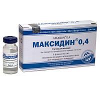 Максидин 0,4% 5 мл иньекционный (иммуностимулирующее)