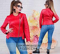 Короткая куртка из кожзама ( р 50-52 ) Производитель Одесса