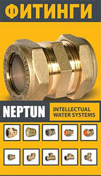 Фитинги для гофрированных труб NEPTUN IWS и комплектующие