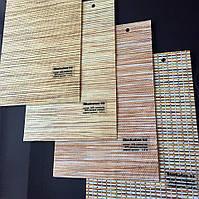 Рулонные шторы ткань:Shukatan (цену уточнять у менеджера!), фото 1