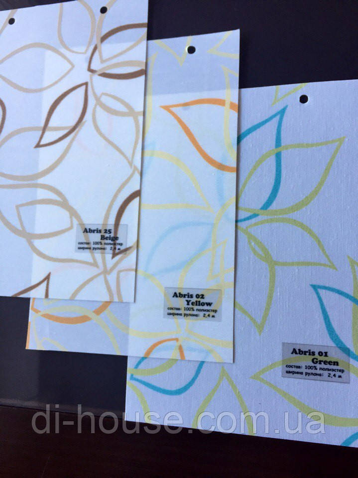 Рулонные шторы ткань:Abris (цену уточнять у менеджера!)