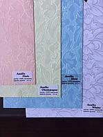 Рулонные шторы ткань:Azalia, фото 1