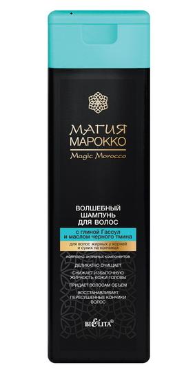 Волшебный шампунь для волос с глиной Гассул и маслом черного тмина Bielita Магия Марокко 370 мл