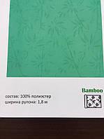Рулонные шторы ткань:Bambo оттенок:White