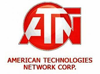 ИК-подсветка ATN