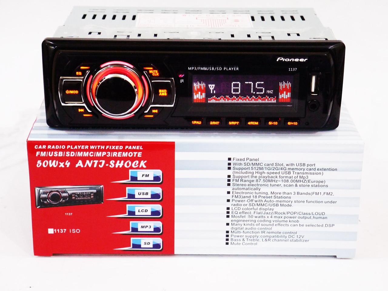 Автомагнитола Pioneer 1137 ISO Usb+Sd+Fm+Aux+ пульт (4x50W)