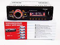 Автомагнитола Pioneer 1137 ISO Usb+Sd+Fm+Aux+ пульт (4x50W), фото 1