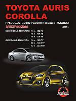 Книга Toyota Corolla, Auris c 2006 бензин, дизель Пособие по ремонту, техобслуживанию