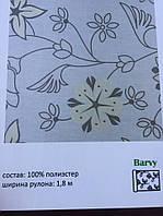 Рулонные шторы ткань:Barvy