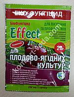 Биофунгицид Effect для плодово-ягодных, 20 грамм