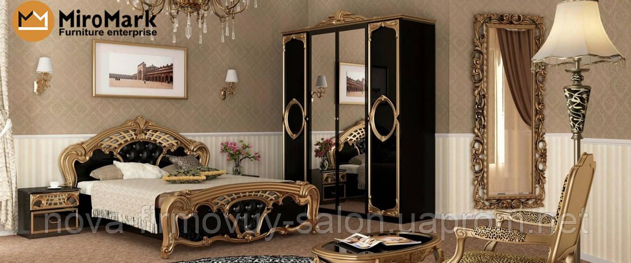 Спальня Реджина Black-Gold глянець чорний