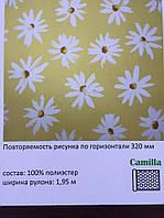 Рулонные шторы ткань:Camilla оттенок:White/Yellow, фото 1