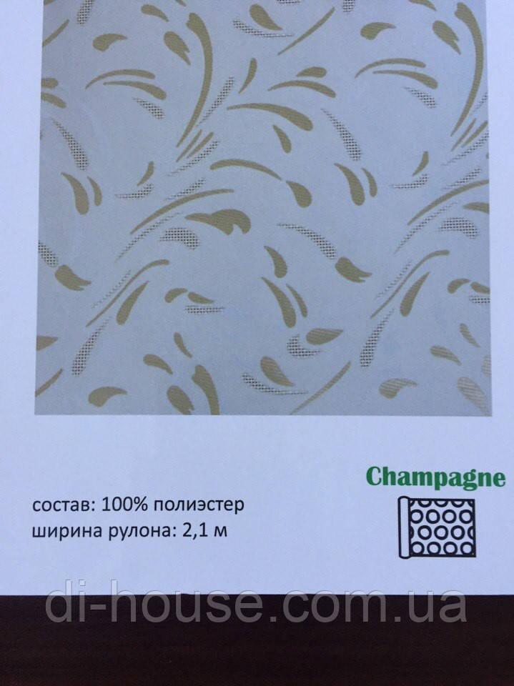 Рулонные шторы ткань:Champagne оттенок:Beige/Cream