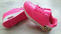 Кроссовки Аир Макс на девочку, детская спортивная обувь AIR MAX, тм JG р.31,32,33,34,35,36
