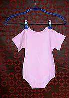 Розовый купальник с коротким рукавом для танцев гимнастики хореографии с застежкой снизу на кнопки