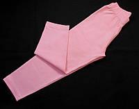 Розовые леггинсы для танцев гимнастики хореографии хлопок
