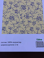 Рулонные шторы ткань:Eden