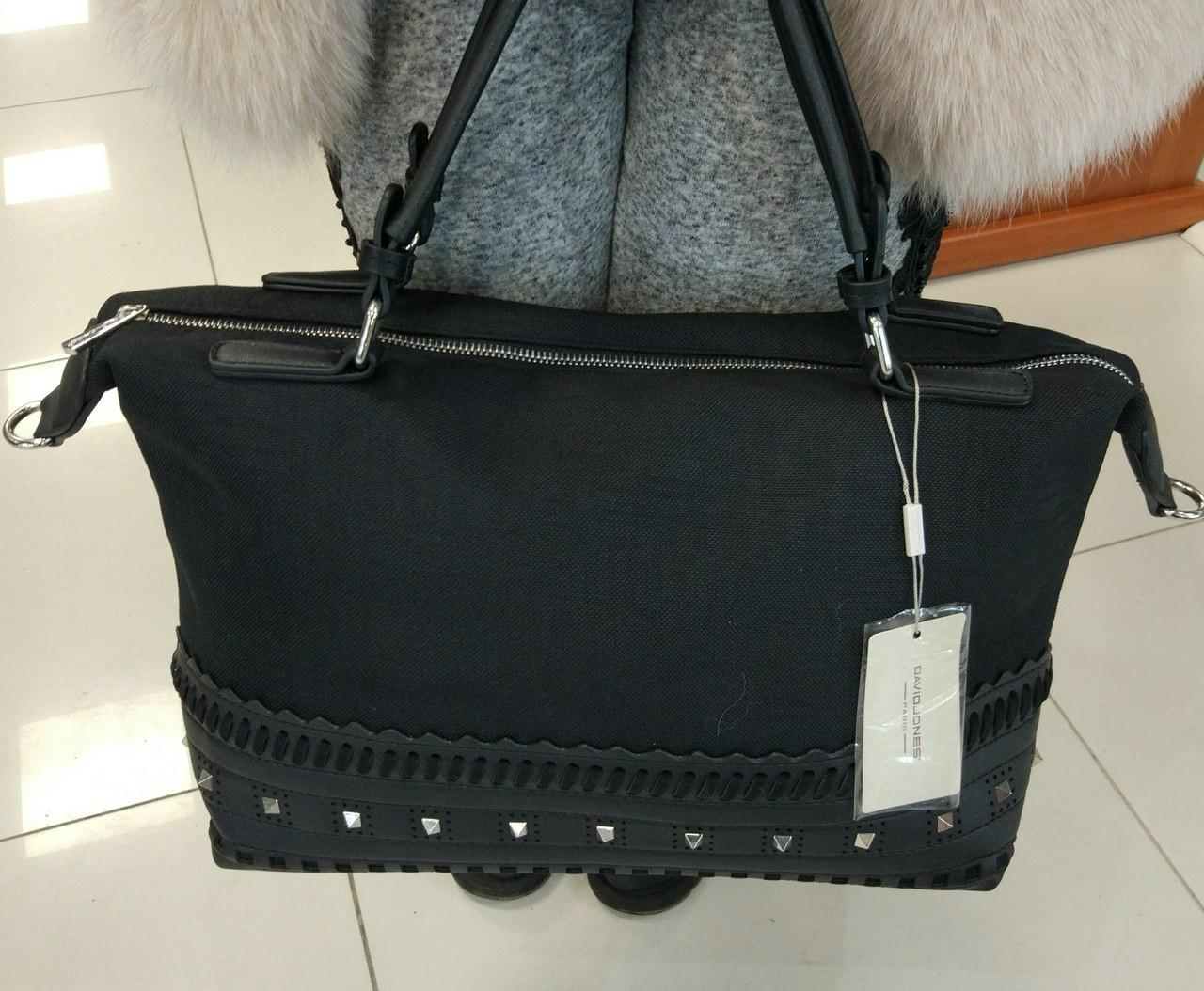 Вместительная женская сумка со стразами черная - eleganza.com.ua в Одессе 12a0d9b4cd5