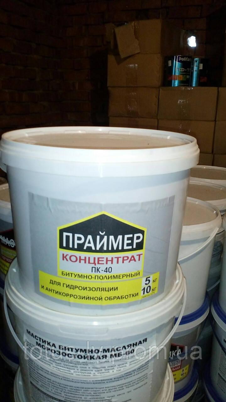 Мастика антикоррозийная битумная бытовая МББ-50 2 кг