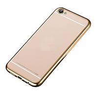 Прозрачный силиконовый чехол для Meizu U10 с глянцевой окантовкой Золотой