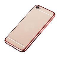 Прозрачный силиконовый чехол для Meizu U10 с глянцевой окантовкой Розовый