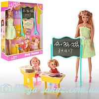 Кукла Defa Lucy Школьный учитель: 2 ученика + доска + парта + стул