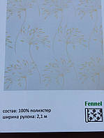 Рулонные шторы ткань:Fennel, фото 1