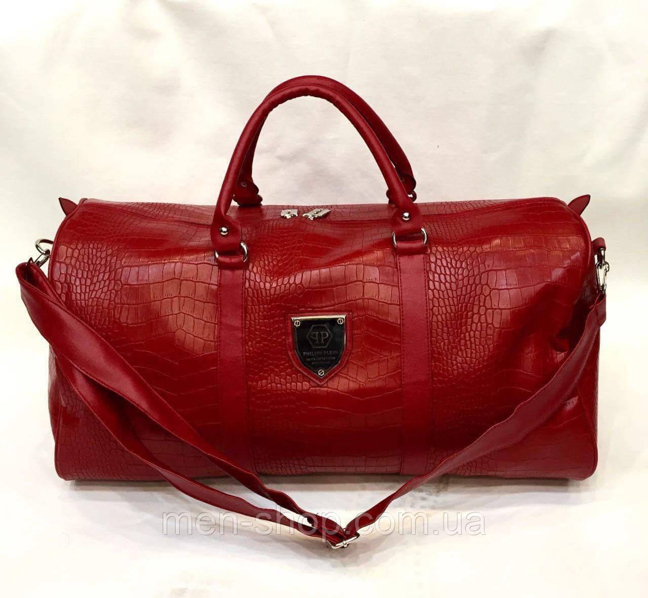 Купить сумку филипп плейн chanel синяя замшевая сумка на цепочке