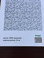 Рулонные шторы ткань:Frost оттенок:White