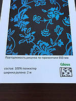 Рулонные шторы ткань:Gloss оттенок:White/Cream, фото 1