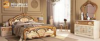Спальня Реджина Голд Поталь радіка беж