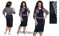 Платье женское дайвинг и кукуруза  размеры 50-60