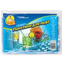 Пакеты для льда Фрекен Бок 180+12 шт